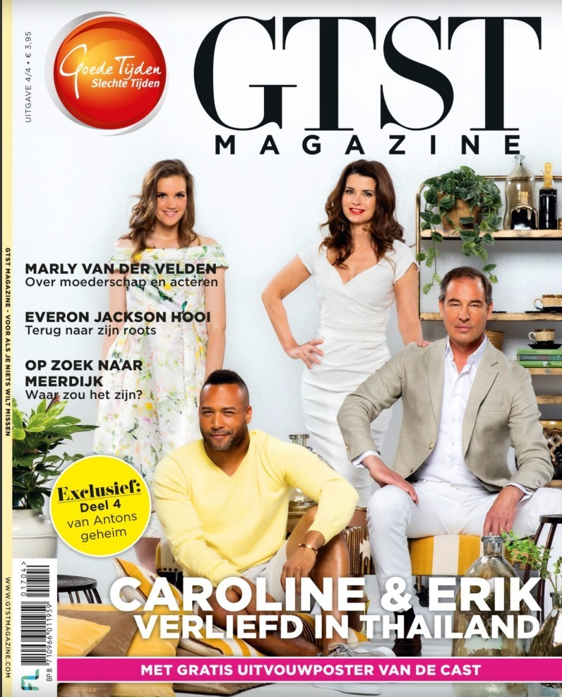GTST Cover