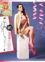 Girlz nummer 5 -  Topvintage 1 comp