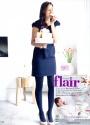 Flair - nummer 44 - comp1