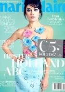MarieClaire - Juli - Cover