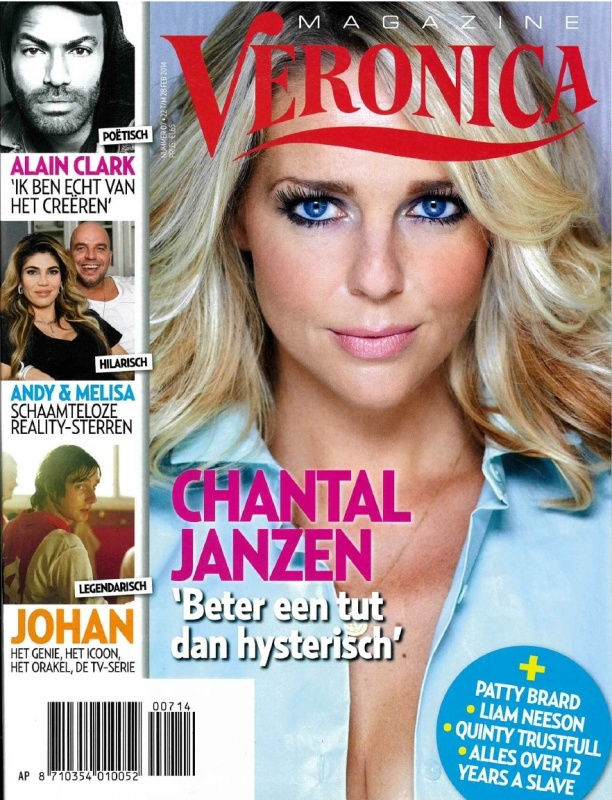 Veronica Magazine   Nr  7   Cover
