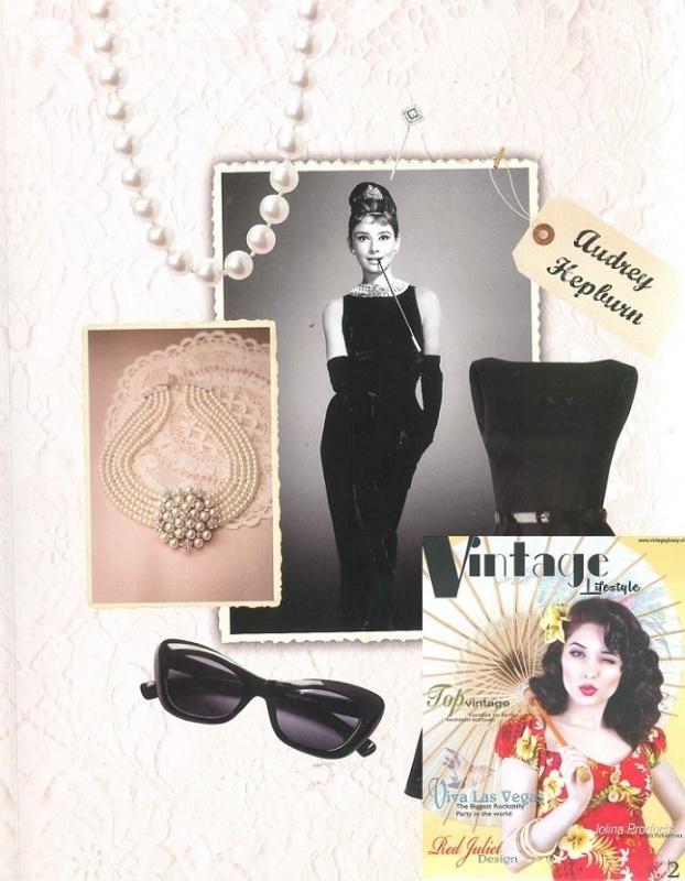 Vintage Lifestyle comp1
