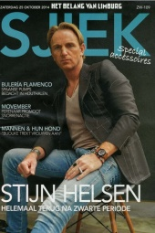 Sjiek Cover