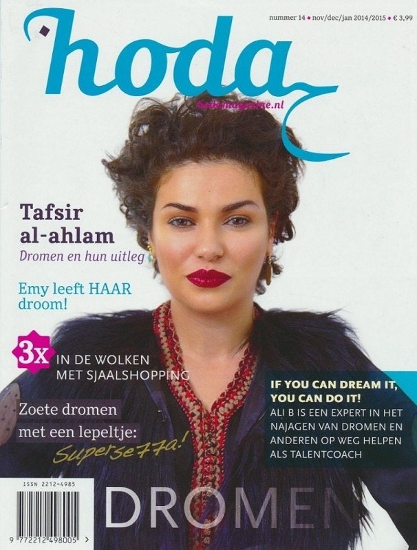 Cover   Nr 14   Hoda