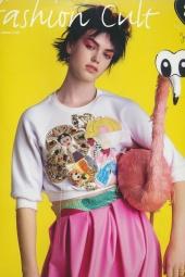 Nr  1   Fashion cult   cover