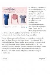 maart 2015 Thuiswinkel Awards Fashion United 2
