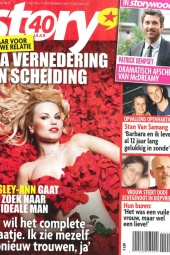 Mei 2015   Story   Kaat Bollen   Cover