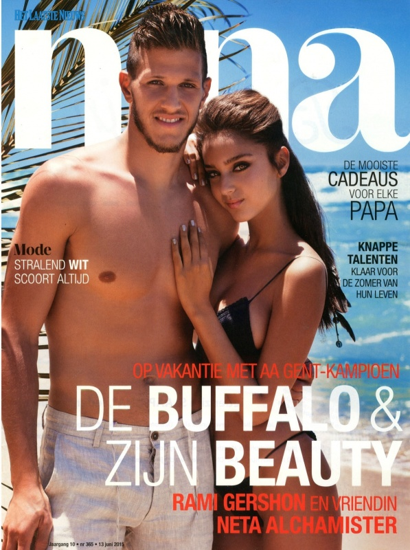 Juni  Nina   Cover