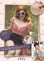 Juli Vintage Life Comp