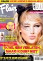 December 2015 Flair cover