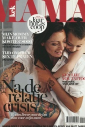 Nr 1   Kek Mama   cover
