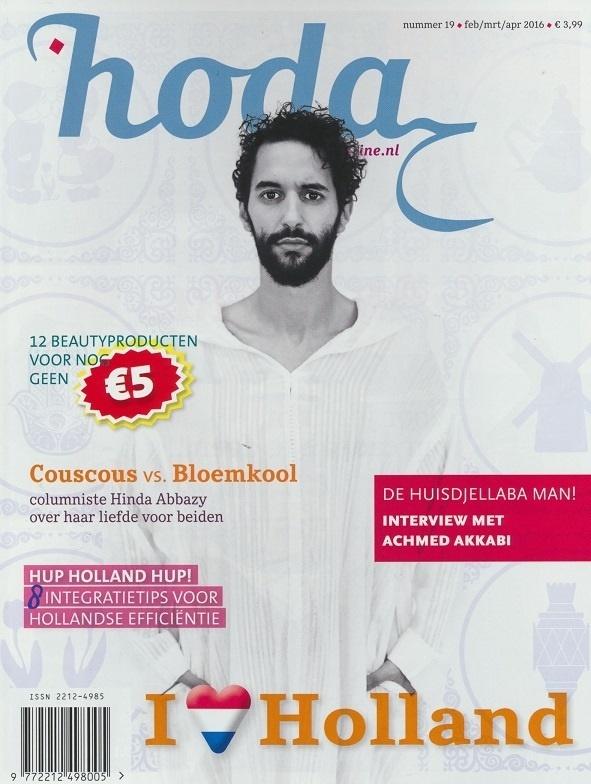NR 19   Hoda Magazine   cover