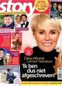 februari 2016 story cover